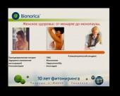 О.А.Ефименко 'Женское здоровье от менархе до менопаузы'